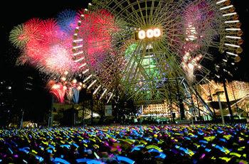 nagashima_cd.jpg